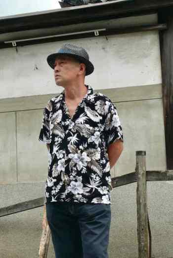 Kyoto. People chic. Pour Google et Wordpress. Daniel Fohr