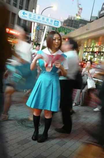 tokyo-femme-google-wordpress-daniel-fohr